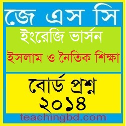 JSC EV Islam and moral education Board Question of Year 2014 1