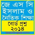 JSC Islam and moral education Board Question of Year 2014