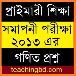 PSC dpe Question of Mathematics Subject-2013