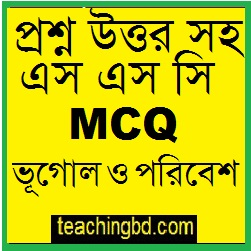 SSC Geography and Environment MCQ Question With Answer 2018