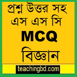 SSC Science MCQ Question With Answer 2019