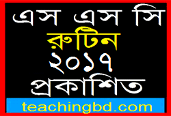SSC Routine 2017 Bangladesh All Education Board