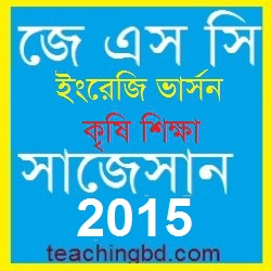EV Agricultural Studies Suggestion, Question Patterns of JSC Examination 2015 1