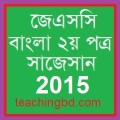 JSC-Bangla 2nd Examination 2015