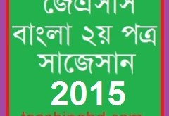 Bengali 2nd Paper Suggestion and Question Patterns of JSC Examination 2015-12
