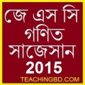 Mathematics Suggestion and Question Patterns of JSC Examination 2015