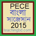 Bengali Suggestion and Question Patterns of PECE Examination 2015