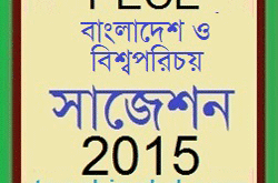 Bangladesh and Bisho Porichoy Suggestion and Question Patterns of PEC Examination 2015