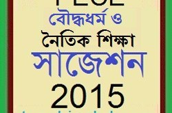 Boddhodhormo and moral Education Suggestion and Question Patterns of PEC Examination 2015-4
