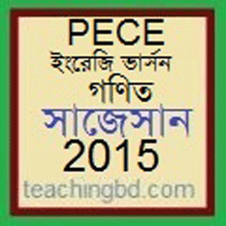 EV Mathematics Suggestion and Question Patterns PEC Examination 2015