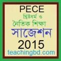 Khristodhormo and moral Education Suggestion and Question Patterns of PEC Examination 2015