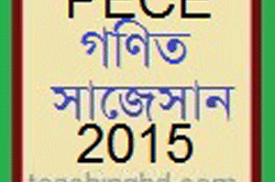 PECE Mathematics Suggestion and Question Patterns 2015-15