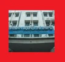 PSC-building