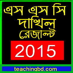 SSC and Dakhil Result 2015 1