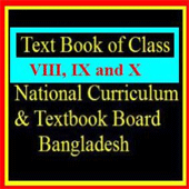 Text Book of Class VIII and IX, X All PDF National Curriculum & Textbook Board Bangladesh