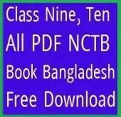 NCTB Book