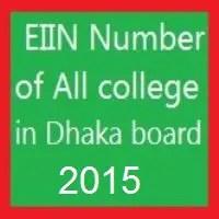 EIIN of All college in Dhaka board 2018 1