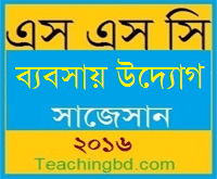 Babosha Uddag Suggestion and Question Patterns of SSC Examination 2016