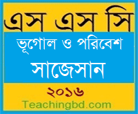 Geography and Environment Suggestion and Question Patterns of SSC Examination 2016