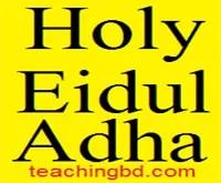Holy Eid ul Adha 12