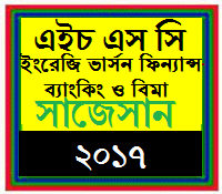 EV Finance, Banking and Bima Suggestion and Question Patterns of HSC Examination 2017