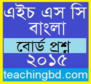 Bangla 2nd Paper Question 2015 Comilla Board