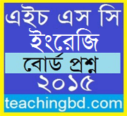 English 1st Paper Question 2015 Jessore Board