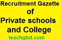Recruitment Gazette of Private schools and College 5