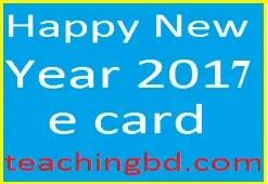 happy-new-year-2016-e-card