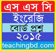 SSC Eglish 1st Paper Question 2015 Barishal Board