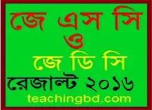 JSC and JDC Result 2016 Bangladesh Education board