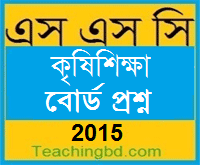 Agriculture Board Question 2015 All Board