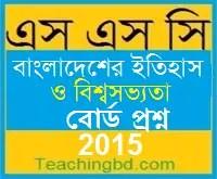 History of Bangladesh and World Civilization Board Question 2015