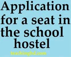 Applicationforaseatintheschoolhostel