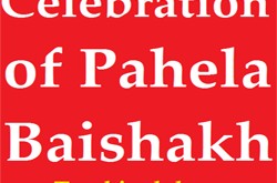 Write A Paragraph: Celebration of Pahela Baishakh