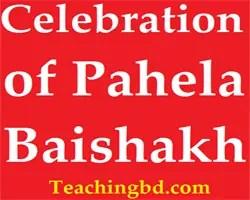 Celebration-of-Pahela-Baish