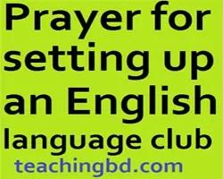 Prayer for setting up an English language club 1