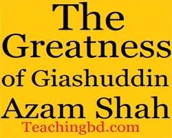 TheGreatnessofGiashuddinAz