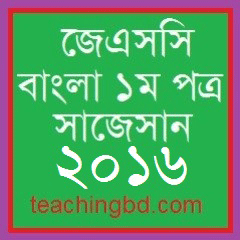 Bengali 1st Paper Suggestion and Question Patterns of JSC Examination 2016