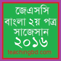 JSC-Bangla 2nd Examination 2016