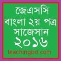 JSC-Bangla 2nd Examination 2016