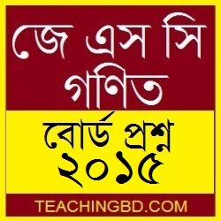 Rajshahi Board JSC Mathematics Board Question of Year 2015 1