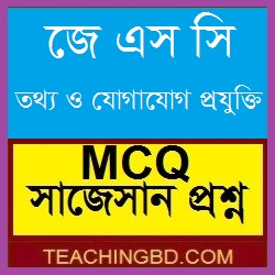 JSC Information and Communication Technology MCQ Question With Answer 2019 6