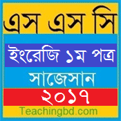 Bangla_2nd_Suggestion2017
