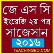 JSC English 2nd Suggestion 2016