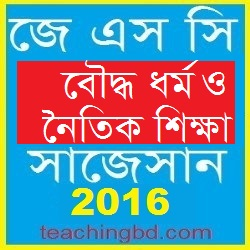 Boddho Dhormo and moral education Suggestion and Question Patterns 2016