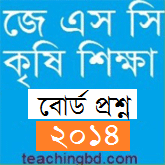 JSC All Board Agricultural Studies Board Question of Year 2014