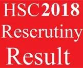 HSC 2018 Exam Rescrutiny Result 6