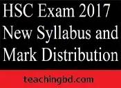 HSC Exam 2017 New Syllabus Mark and Distribution 1