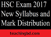 HSC Exam 2017 New Syllabus Mark and Distribution